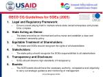 oecd cg guidelines for soes 2005