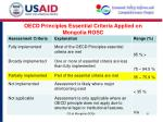 oecd principles essential criteria applied on mongolia rosc