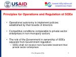 principles for operations and regulation of soes