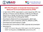 spc pilot program on corporate governance and balanced scorecard implemented by eprc