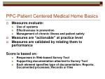 ppc patient centered medical home basics