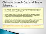 china to launch cap and trade scheme