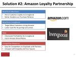 solution 2 amazon loyalty partnership