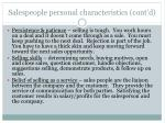 salespeople personal characteristics cont d1
