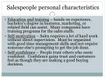 salespeople personal characteristics