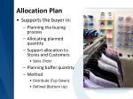 allocation plan