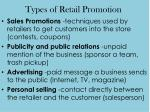 types of retail promotion