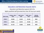 education and retention awards 10 11