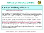 process of technical writing21