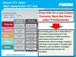 green ict jobs next generation ict job