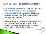 push vs pull promotion strategy1