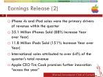 earnings release 2