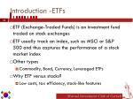 introduction etfs