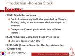 introduction korean stock exchange