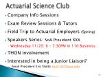 actuarial science club1