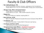faculty club officers