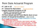 penn state actuarial program