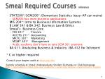 smeal required courses reference