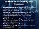 editions of ibm web sphere commerce
