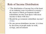 role of income distribution