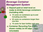 beverage container management system