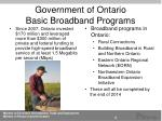 government of ontario basic broadband programs