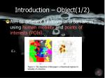 introduction object 1 2