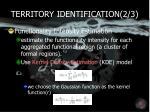territory identification 2 3