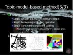 topic model based method 3 3