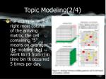 topic modeling 2 4
