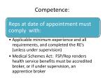 competence2