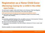 registration as a home child carer