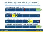 student achievement attainment1