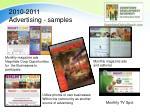 2010 2011 advertising samples