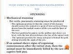 food safety standards regulations 201132