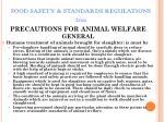 food safety standards regulations 201138