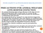 food safety standards regulations 201146