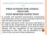 food safety standards regulations 201149