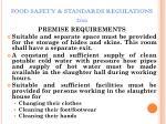 food safety standards regulations 20115