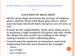 food safety standards regulations 201169