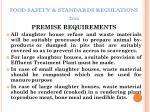 food safety standards regulations 20117