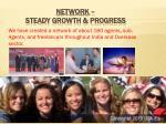 network steady growth progress