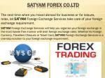 satyam forex co ltd