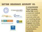 satyam insurance advisory co
