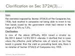 clarification on sec 372a 3