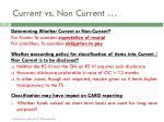 current vs non current2