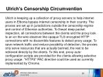 ulrich s censorship circumvention