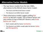 alternative factor models