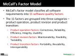 mccall s factor model
