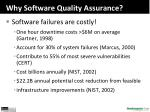 why software quality assurance